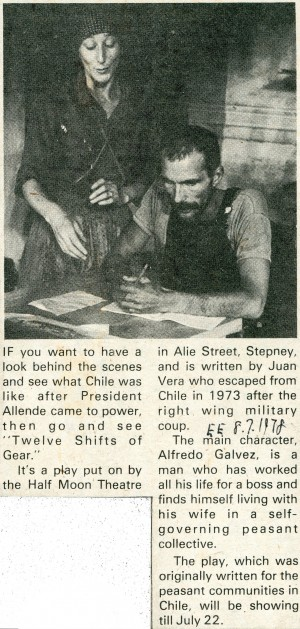 Alfredo Galvez - EE, 8 July 1978