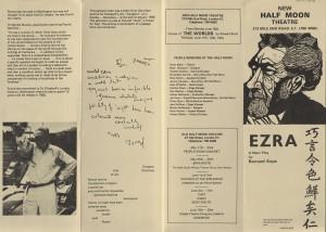 Ezra Programme (1)