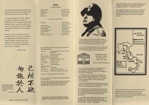 Ezra programme (2)