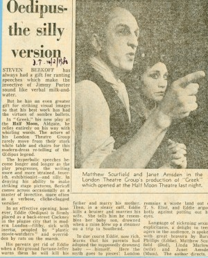 Greek Review - Daily Telegraph - 14th Feb 1980