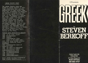 Greek programme (1)