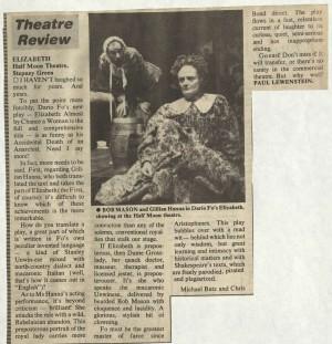 Paul Lewenstein, News Review Camden, 13 November 1986