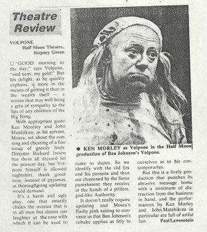 Camden Paul Lewenstein, News Journal, 23 April 1987