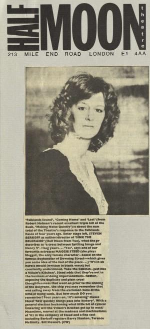 City Limits, August 1986