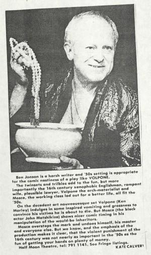 Kate Calvert, LAM, 24 April 1987