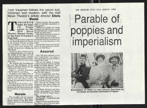 The Morning Star, 24 August 1988
