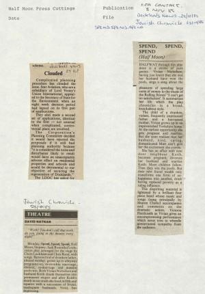 Various, Oct 1985