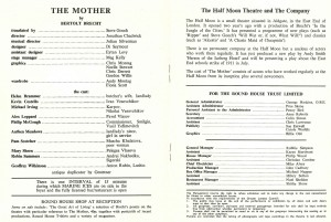 The Mother programme (tour to Round House, 2 July 1973) (3)