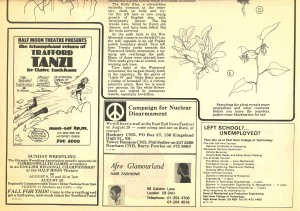 Trafford Tanzi - Advertisement (2)