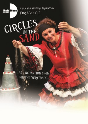 Circles in the Sand - 2014 artwork