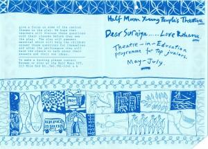 Dear Suraiya... Love Rehana (1988) Programme (1)