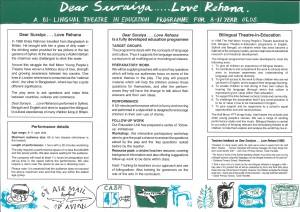 Dear Suraiya... Love Rehana (1992) Programme (2)