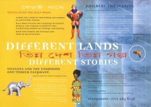 Different Lands, Different Stories Flyer (2)