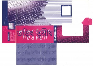 Electric Heaven Flyer (1)