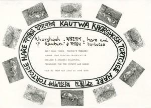 Flyer Khorghosh & Kautwa - Hare & Tortoise Flyer