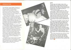 Half Moon Brochure 1984-85 (2)