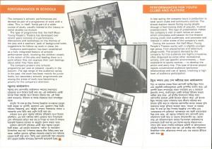Half Moon Brochure 1984-85 (3)