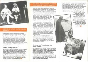 Half Moon Brochure 1984-85 (4)