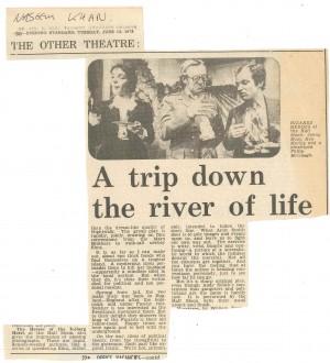Naseem Khan, Evening Standard, 12 June 1973