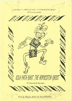 Kola Pata Bhut - The Hopscotch Ghost, Alternative Image