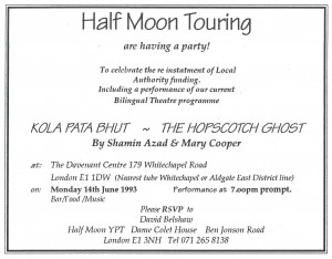 Kola Pata Bhut - The Hopscotch Ghost - Invitation (1)
