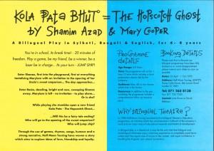 Kola Pata Bhut - The Hopscotch Ghost Flyer Image (2)
