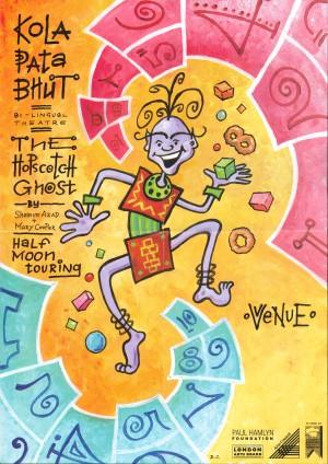 Kola Pata Bhut - The Hopscotch Ghost Poster