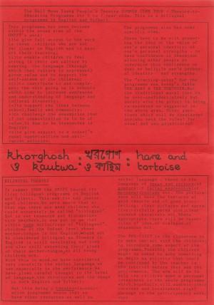Khorghosh & Kautwa - Hare & Tortoise Leaflet (2)