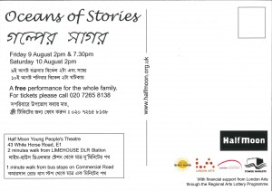 Oceans of Stories - Flyer (Front)