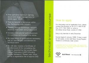 Technical Training Leaflet 1998 (Back)