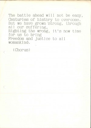Dancing in the Shadows - Emancipation - Lyrics (2)