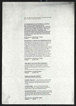 1988 TEEF Brochure (2)