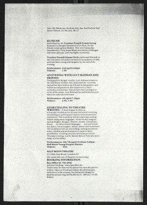 1988 TEEF Brochure (3)