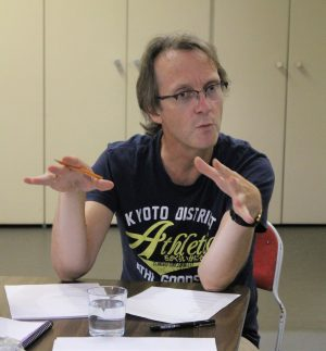 Crowded - first read through, theatre tour